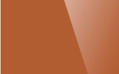 Глянцевый натяжной потолок. Цвет «Глянец 525»
